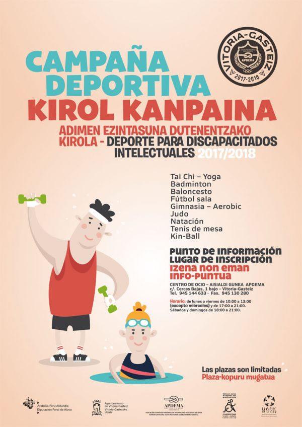 Cartel-Deportes-2017